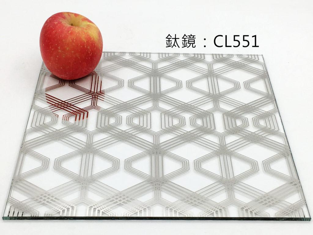 鈦鏡_CL551