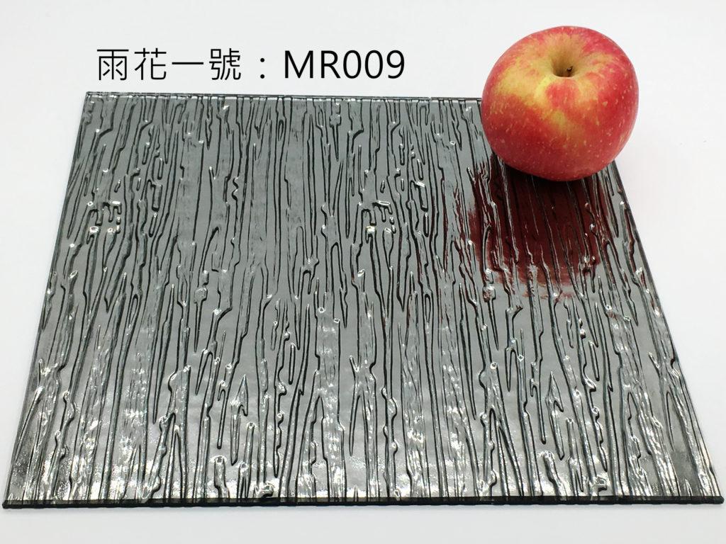 雨花一號鏡_MR009