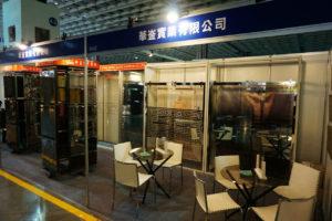 華泰2015台北建材展